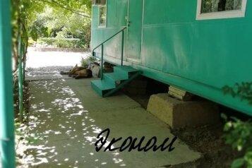 Гостиница, улица Ленина на 28 номеров - Фотография 1