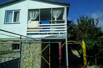 Двухуровневый домик с террасой у самого Черного моря, 60 кв.м. на 6 человек, 2 спальни, улица Ивана Франко, 16, Евпатория - Фотография 1