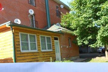 Коттедж, 60 кв.м. на 5 человек, 2 спальни, Колхозная улица, деревня Мамоново, Одинцово - Фотография 1