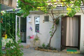 Дом в курортной зоне Евпатории, 30 кв.м. на 4 человека, 2 спальни, улица Кирова, 82, Евпатория - Фотография 1