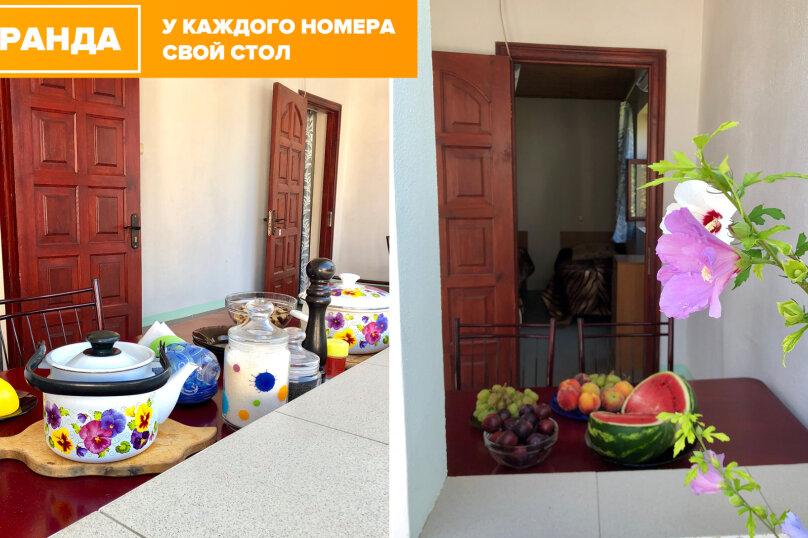 Комната, Севастопольская улица, 4, Межводное - Фотография 2
