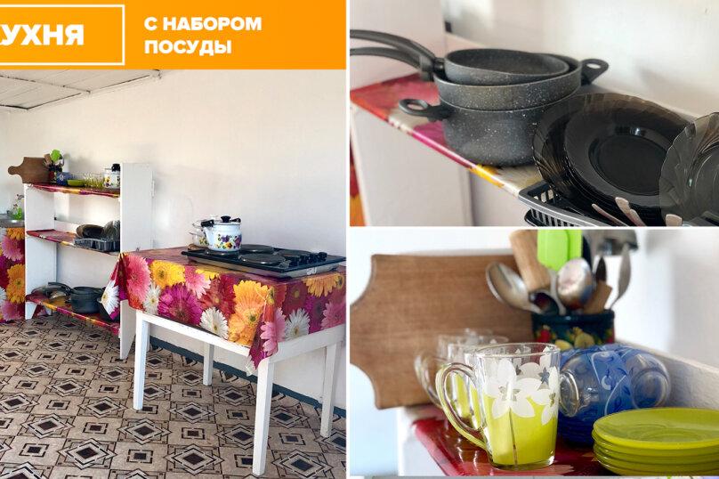 Комната, Севастопольская улица, 4, Межводное - Фотография 4