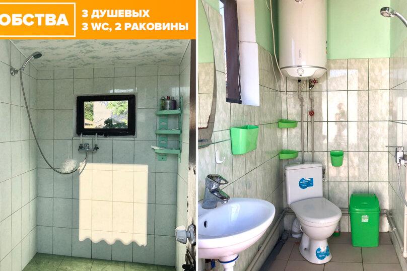 Комната, Севастопольская улица, 4, Межводное - Фотография 10