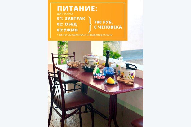 ДОМ У МОРЯ, Севастопольская улица, 4, Межводное - Фотография 8