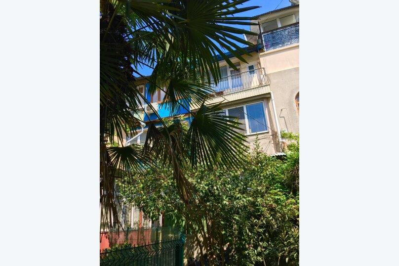 1-комн. квартира, 30 кв.м. на 2 человека, Садовая улица, 4, Ялта - Фотография 17