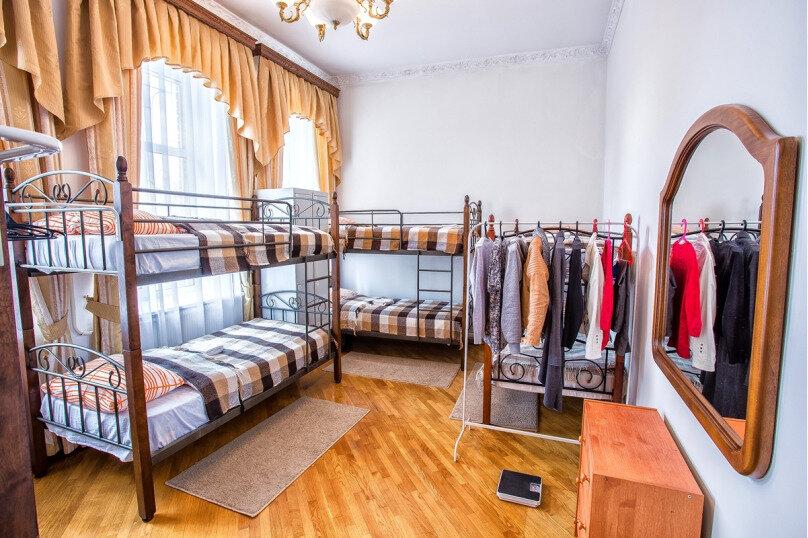 8-ми местный номер, Длинная улица, 128, Краснодар - Фотография 1