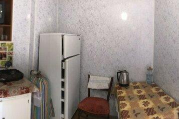 Дом на 5 человек, Ленинградская улица, Гурзуф - Фотография 3