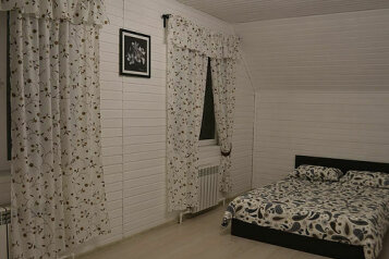 Коттедж, 170 кв.м. на 12 человек, 4 спальни, Купавна Лайф 2, уч. 71, Купавна - Фотография 4
