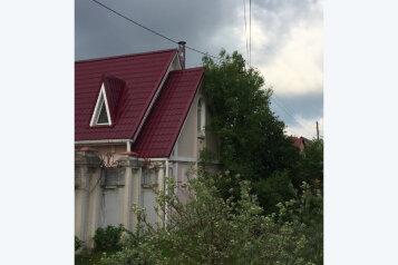 Коттедж, 45 кв.м. на 3 человека, 1 спальня, Дер.Паткино, 67, Жуковский - Фотография 3