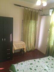 Комната 2-х местная в частном доме, проспект Ардзинба на 1 номер - Фотография 3