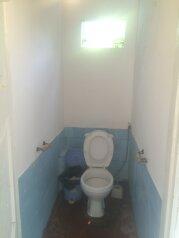 Комната 2-х местная в частном доме, проспект Ардзинба на 1 номер - Фотография 4