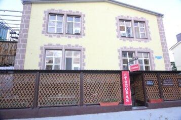 Гостевой дом, Пролетарская улица на 12 номеров - Фотография 1