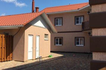 Гостевой дом, Октябрьская улица на 12 номеров - Фотография 2