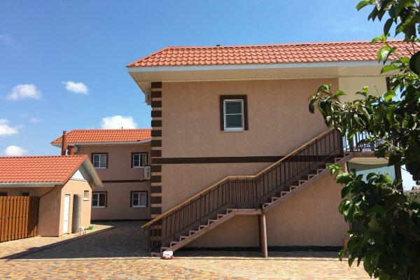 Гостевой дом, Октябрьская улица, 43 на 12 номеров - Фотография 1