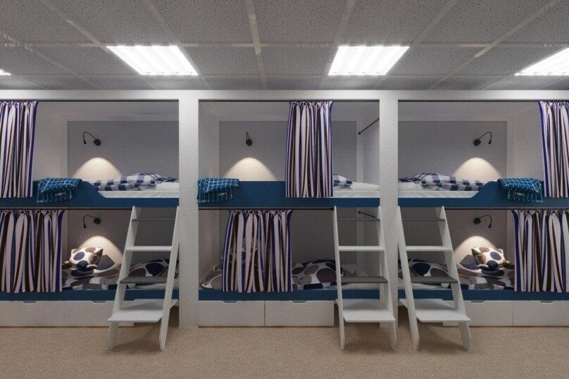 6-ти местная комната , улица Мустая Карима, 41, Уфа - Фотография 1