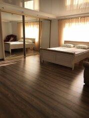 Дом, 50 кв.м. на 4 человека, 1 спальня, улица Володи Дубинина, 7, Евпатория - Фотография 4