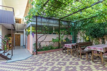 Гостевой дом, 2-я Нагорная улица, 2 «б» на 9 номеров - Фотография 3