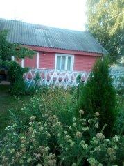Дом , 50 кв.м. на 6 человек, 1 спальня, улица Свободы, Олонец - Фотография 1