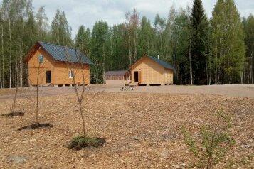 Дом, 60 кв.м. на 7 человек, 3 спальни, Пчёлино, 1, Выборгский район, Санкт-Петербург - Фотография 3