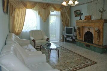 Дом, 150 кв.м. на 9 человек, 2 спальни, Фрунзенское шоссе, 20, Партенит - Фотография 2