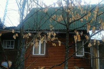 Дом, 40 кв.м. на 4 человека, 1 спальня, Красницы, снт Электросила 8 , Вырица - Фотография 1