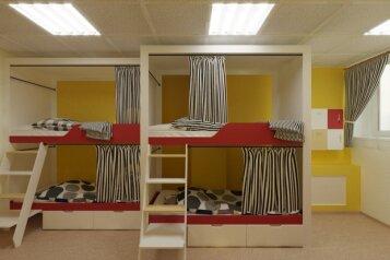 4-х местная комната:  Койко-место, 1-местный, Хостел, улица Мустая Карима, 41 на 6 номеров - Фотография 4