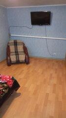 Отдельный Дом в 5 мин.от моря в городе Ейске под ключ, 50 кв.м. на 5 человек, 2 спальни, Морской переулок, Ейск - Фотография 4