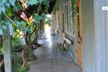 Пансионат, Курортная улица, 3 на 60 номеров - Фотография 3