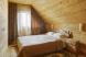 Коттедж, 110 кв.м. на 7 человек, 3 спальни, деревня Судаково, 92, Домодедово - Фотография 1