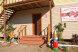 Гостиница на базе отдыха, с. Диановка, Лесная на 16 комнат - Фотография 9