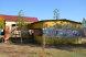 Гостиница на базе отдыха, с. Диановка, Лесная на 16 комнат - Фотография 15