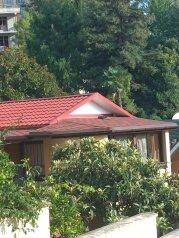 Дом, 45 кв.м. на 4 человека, 1 спальня, Загородная улица, Сочи - Фотография 4