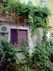 Дом, 34 кв.м. на 2 человека, 1 спальня, улица Горького, 6, Феодосия - Фотография 2