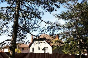 Гостевой дом , улица Артиллеристов, 88/2 на 5 номеров - Фотография 1