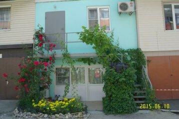 """Коттедж """"Лайм"""" первый этаж, 45 кв.м. на 6 человек, 2 спальни, мкр 2, 1, Ольгинка - Фотография 1"""
