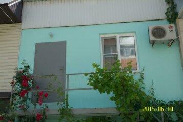 Коттедж, второй этаж, 45 кв.м. на 7 человек, 2 спальни, 2-й микрорайон,, 73, Ольгинка - Фотография 1