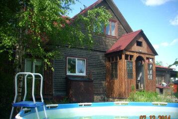 Дом, 165 кв.м. на 15 человек, 6 спален, 6 дорога, 15, Токсово - Фотография 1
