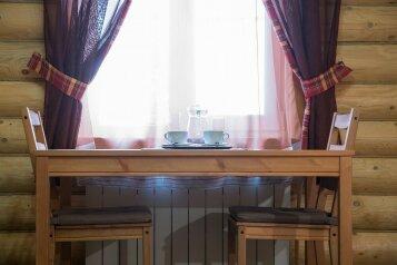 Русский домик с сауной, 25 кв.м. на 3 человека, дер. Стрёково, Дмитров - Фотография 4