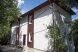 Гостевой дом,  Алупкинское шоссе на 1 номер - Фотография 3