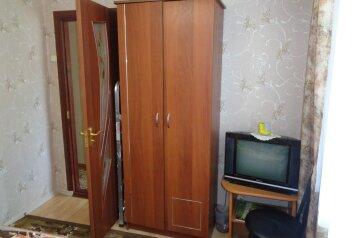 2-комн. квартира на 4 человека, улица Голицына, Новый Свет, Судак - Фотография 3