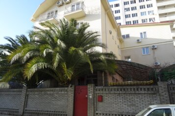 Гостевой дом, Медовая улица, 28 на 20 номеров - Фотография 1