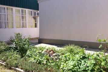 Мини Пансионат, Солнечная улица, 35 на 8 номеров - Фотография 4