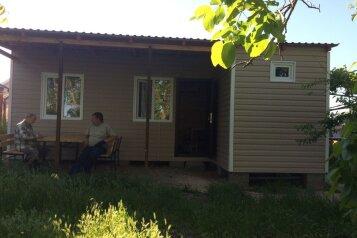 Дом, 25 кв.м. на 4 человека, 2 спальни, Морская улица, Камышеватская - Фотография 1