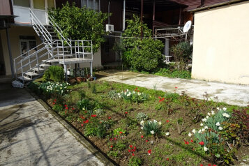 Гостевой дом, улица Адыгаа на 7 номеров - Фотография 2