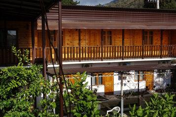 Гостевой дом, улица Адыгаа на 7 номеров - Фотография 3