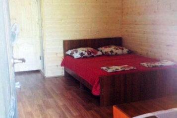 Дом на 6 человек, 2 спальни, улица Туманяна, 24, Алахадзы - Фотография 4