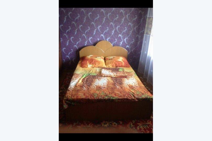 "Гостиница ""На Эшба 17"", улица Эшба, 17 на 6 комнат - Фотография 21"