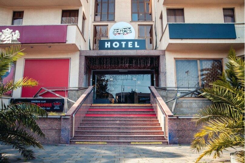 """Мини-отель """"Family Park Hotel"""", улица Кирова, 11 на 15 номеров - Фотография 2"""