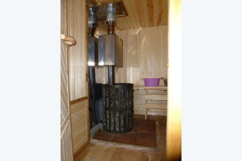 Дом охотника, 110 кв.м. на 6 человек, 2 спальни, Бобровец, Центральная, 4, Андреаполь - Фотография 11