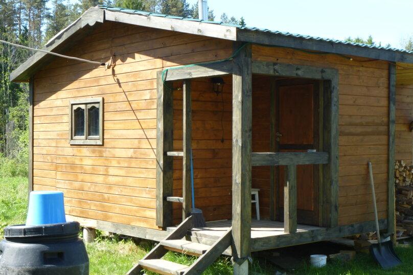 Дом охотника, 110 кв.м. на 6 человек, 2 спальни, Бобровец, Центральная, 4, Андреаполь - Фотография 16